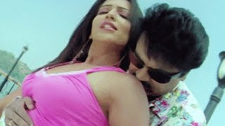 I Love You | Hindi Hot Sensual Song - Meghna Naidu | Hindi Dubbed - Teesri Aankh