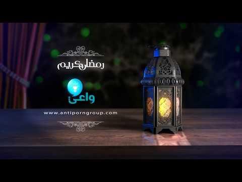 04- لازم نأكل صح - للدكتور / مصطفى ساري- استشاري التغذية
