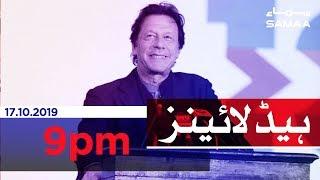 Samaa Headlines - 9PM - 17 October 2019