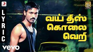 3  Why This Kolaveri Di Tamil Lyric  Dhanush Shruti  Anirudh