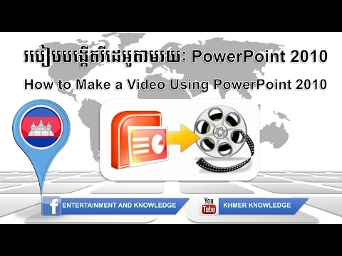 How to make a video using Powerpoint 2010 - Khmer Knowledge