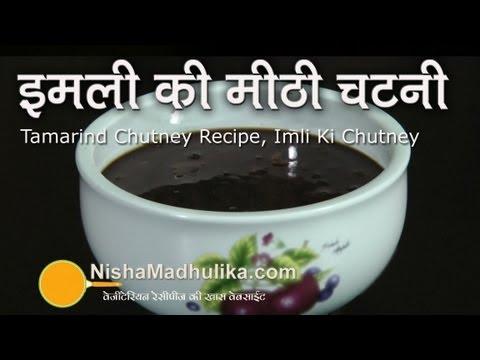 Tamarind Chutney Recipe - Imli ki Meethi Chutney - Sweet Tamarind Chutney
