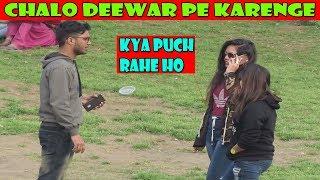 Ka Kha Ga Sunao | Mirzapur Web Series Dialogues In Public