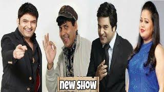 kapil sharma new show cast name Videos - 9tube tv