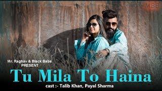 TU MILA To HAINA | TALIB KHAN,PAYAL SHARMA,FULL HD NEW SONG 2019-20, DE DE PYAAR DE NEW MOVIE 2019