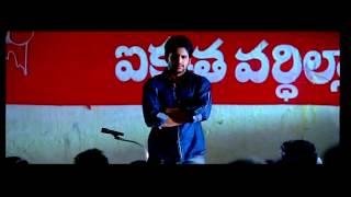 Auto Nagar Surya Movie Dialogue Promo