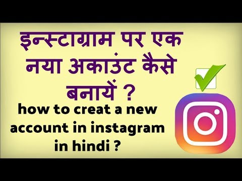 how to create new account on instagram ?