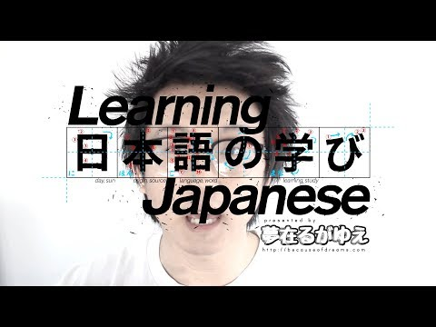 「Learn Japanese」 How-to use っぽい to say something-ish, -like