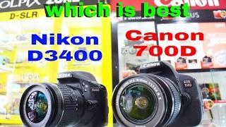 Nikon D3400 And Canon 700D Comparison