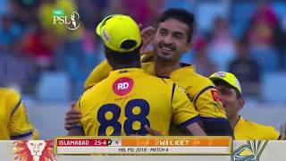 Umaid Asif Bowling   Peshawar Zalmi Vs Islamabad United   Match 4   HBL PSL 2018   24 Feb   PSL