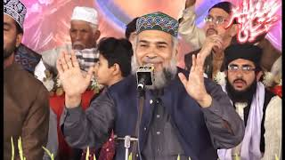 12th Mehfal e naat Shab e noor Football Ground G 7 2 islamabad Part 3