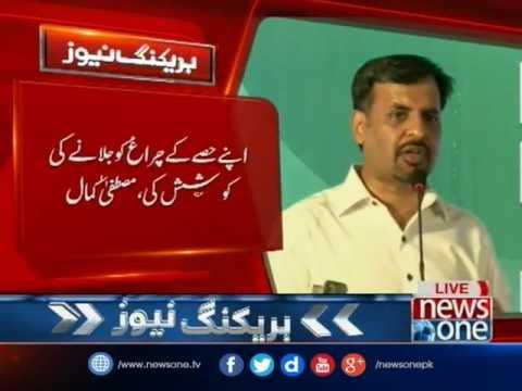 Mustafa Kamal addresses in Karachi