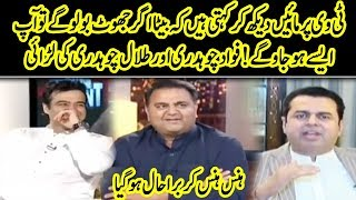 Fawad Chaudhry And Talal Chaudhry Exclusive Interview | On The Front with Kamran Shahid | Dunya News