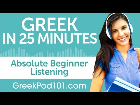 25 Minutes of Greek Listening Comprehension for Absolute Beginner
