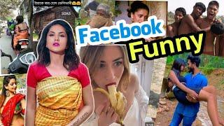 Facebook Assamese Full Funny Photos   #Assamese_Funny_Video    TRBA ENTERTAINMENT