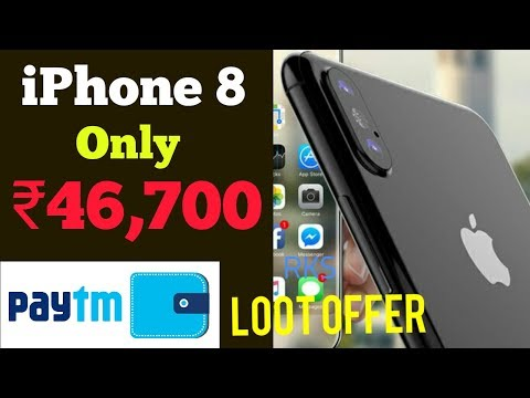 Paytm iPhone 8 Offer |🔥 Buy iPhone 8 in ₹46,700