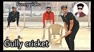Gully Cricket || funny videos || Arif Shaikh