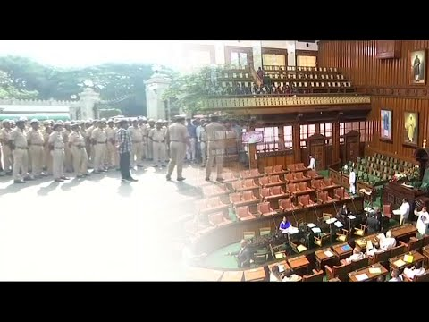 Karnataka floor test: Security beefed up at Vidhana Soudha | OneIndia News