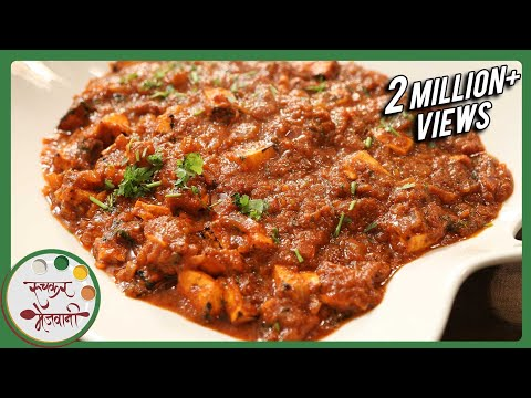 Paneer Tikka Masala - पनीर टिक्का मसाला | Restaurant Style Indian Recipe | Punjabi Recipe by Archana