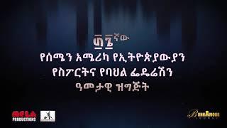 Ebs drama senselet HD Mp4 Download Videos - MobVidz