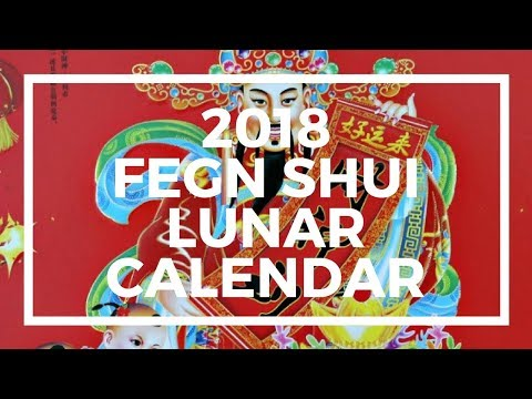 Feng Shui lunar calendar for 2018 Chinese year of the dog
