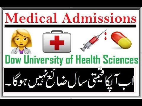 Undergraduate Medical Admissions in Dow University of Health Sciences Karachi