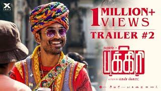 Pakkiri - Trailer 2 | Dhanush | Ken Scott | YNOTX | June 21