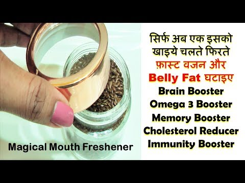 Magical Mouth Freshener Flax Seed-Weight Loss  | Healthy Food To Lose Weight Fast | Eat Vegetarian