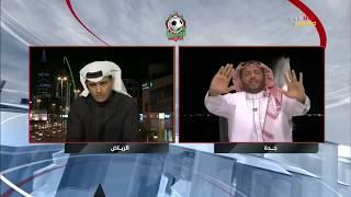 نقاش مثير بين فهد الهريفي ومحمد عبد الجواد حول المنتخب السعودي وخروجه من دور الـ16