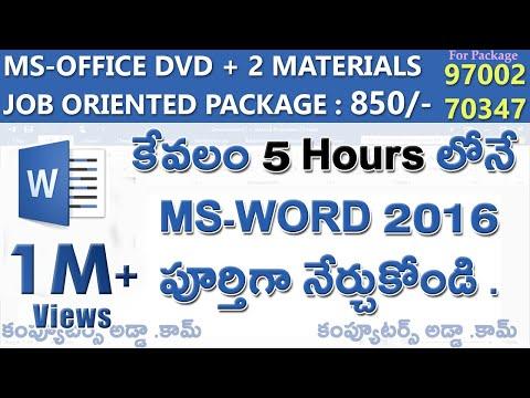 Ms-Word Complete Tutorials in Telugu || www.computersadda.com