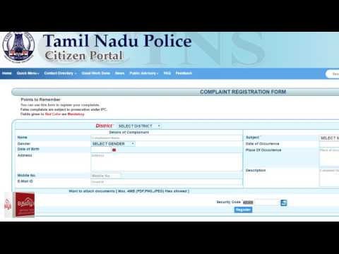 Online FIR service started by Tamil Nadu Police Department