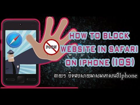 how to block website in safari on iphone and ipad ios 10