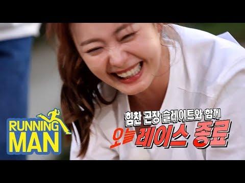Jun So Min Must Be Flogged by Jong Kook!!! [Running Man Ep 403]