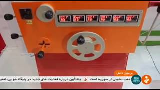 Iran Techno Amozesh co. made Test device Simulator for industries دستگاه آزمون صنايع ايران