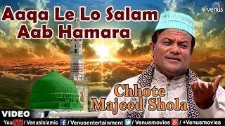 Aaqa Le Lo Salaam Ab Full Song | Le Lo Salam Aaqa | Singer : Chhote Majid Shola