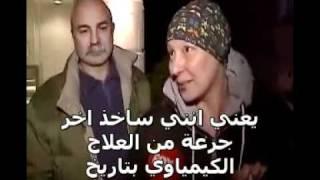 ترجمة مقابلة مع ام فريحة حصريا