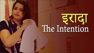 टीचर का आया माँ पर दिल ! Teacher Ka Aaya Maa Par Dil | New Hindi Movie 2019
