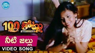 Saira Bhanu, Baladitya Romantic Song | Romance of the Day 14
