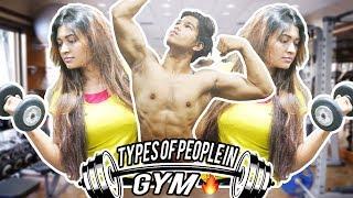 Types Of People In Gym - Chu Chu Ke Funs