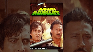Aakhri Adaalat | Now Available in HD
