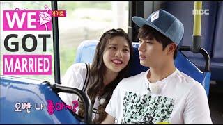"""[We got Married4] 우리 결혼했어요 - YookSungJae,to Joy""""Do you like me?"""" 20150905"""