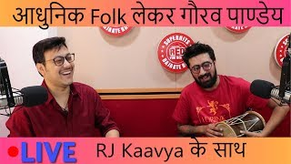 Sound-Check: Episode 10-  Gaurav Pandey  with RJ Kaavya | 2019