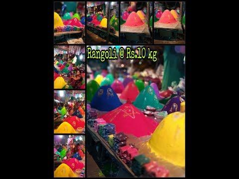 Wholesale Rangoli Market In Koradi Near Nagpur ( सबसे सस्ती रंगोली )