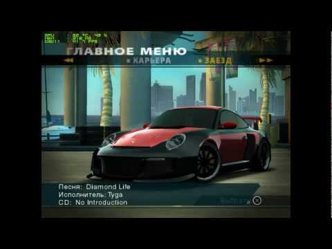 Need for Speed Undercover - Gameplay running on PCSX2