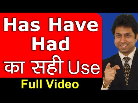 Has, Have, Had का सही Use   Learn English Grammar Tenses in Hindi   Full Video by Awal