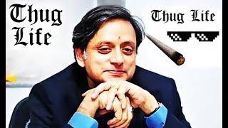 Sashi Tharoor THUG Life Style