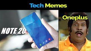 தெறிக்க விடுற Samsung Galaxy Note 20 Ultra 🔥🔥🔥   Tech Memes #44   Asus ROG phone 3, Poco M2 PRO