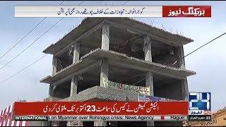 Anti-Encroachment Campaign In Gujranwala | 24 News HD