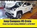 Jeep Compass VS Creta Crash Test Rating EURONCAP LATIN NCAP
