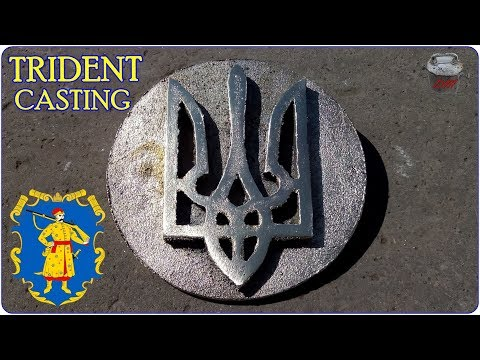 Trident coat of arms. Brass casting. Independence Day of Ukraine!